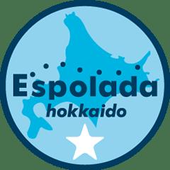エスポラーダ北海道