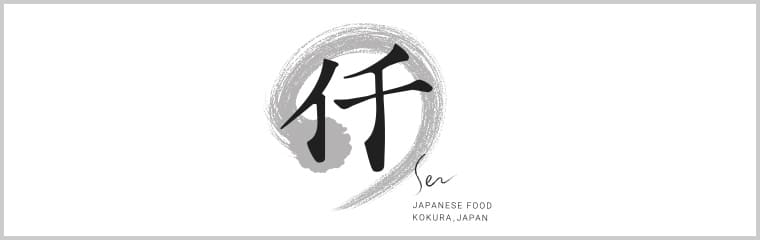 和食創作料理「やすらぎダイニング 仟(sen)
