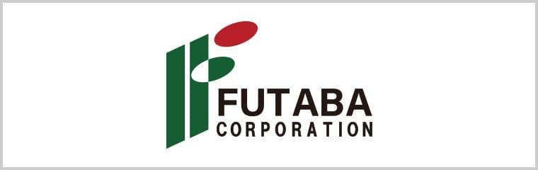株式会社フタバ産業